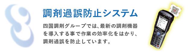 sd-news-system