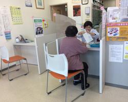 あさひ薬局 1号店