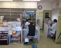 あさひ薬局 2号店